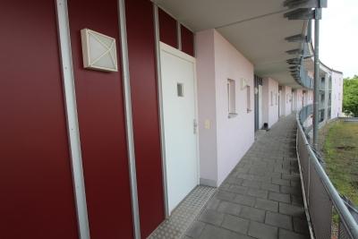 Immobilien Regensburg 1-Zimmer Wohnung im Regensburger Westen